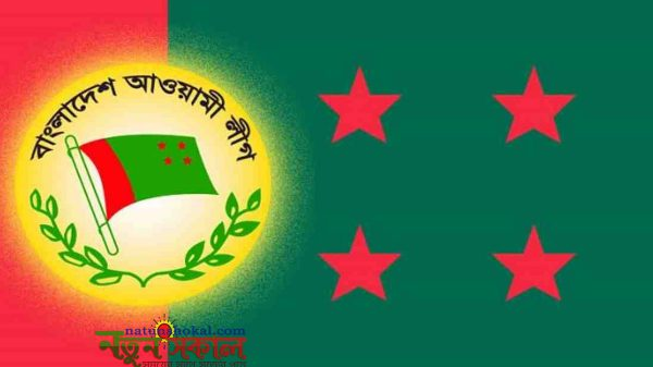 awami league