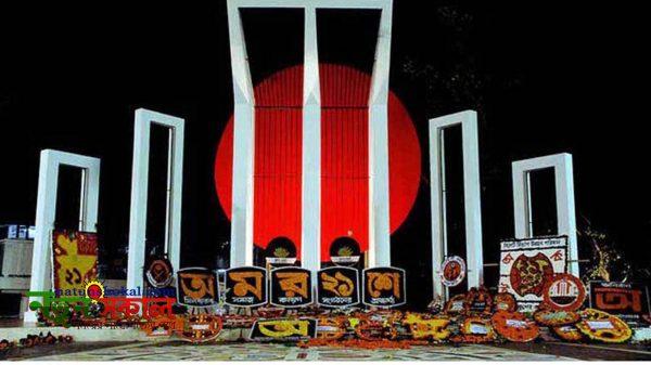 খুলনায় মহান শহিদ দিবস ও আন্তর্জাতিক মাতৃভাষা দিবসের কর্মসূচি