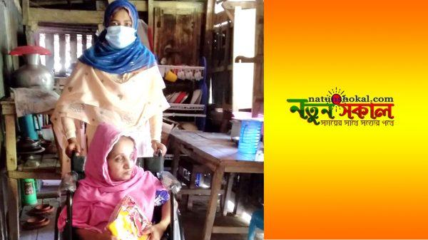 কাউখালীতে হুইল চেয়ার তুলে দিল ইউএনও প্রতিবন্ধী হেনোয়ারার হাতে