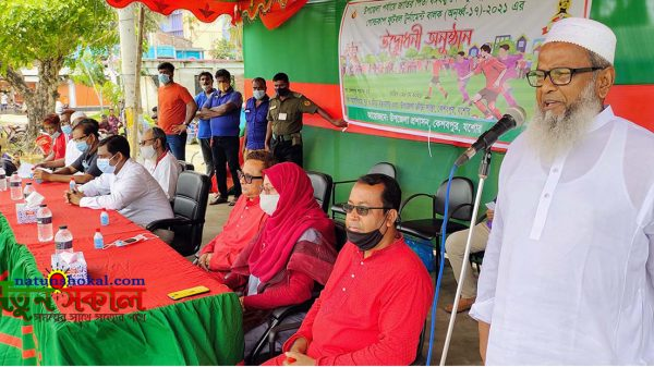 কেশবপুরে বঙ্গবন্ধু শেখ মুজিবুর রহমান জাতীয় গোল্ডকাপ ফুটবল টুর্নামেন্টের উদ্বোধন
