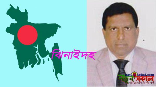 'স্কুলে জাতীয় পতাকা টাঙানোর নিয়ম নেই' বলে দাবি উপজেলা মাধ্যমিক শিক্ষা কর্মকর্তার